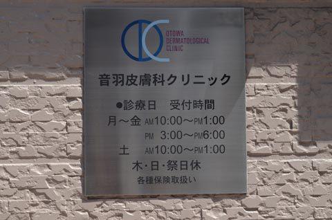 hospital19b
