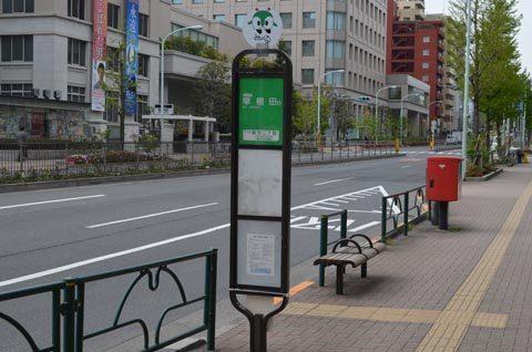 音羽二丁目駅