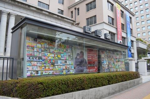 講談社、日本を代表する三大出版...