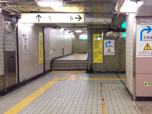 護国寺駅6番出入口