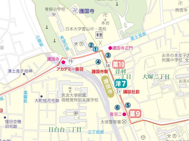 食の文京ブランド100選に護国寺の3店舗が選出されました