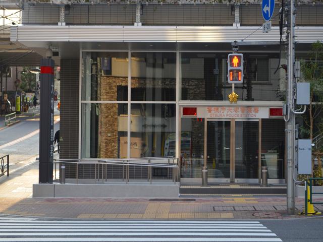 【完成間近】大塚警察署の看板が公開!歩道もできて便利になりました
