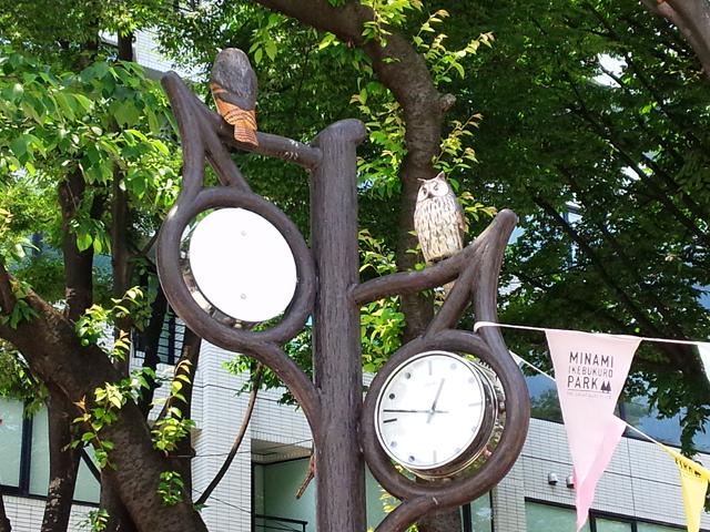 豊島区南池袋公園