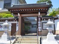 桂林寺、1727年に建立された臨済宗妙心寺派寺院の綺麗なお寺です