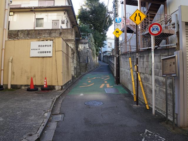 文京区 鉄砲坂