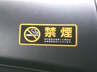 都心で車に乗るなら【レンタカー以上】タイムズカープラスがおすすめ