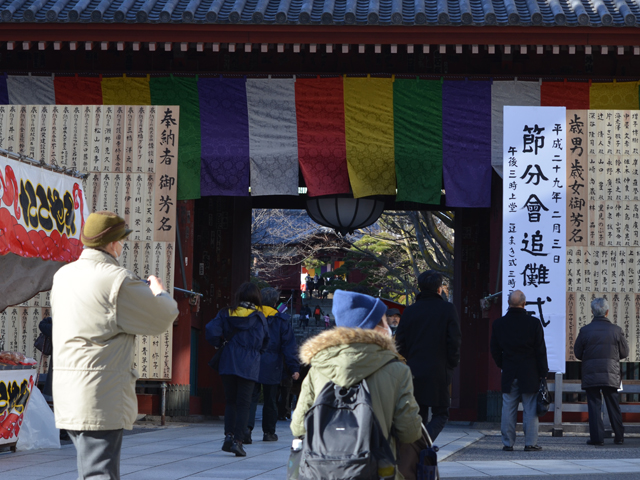節分、護国寺の豆まき式2017年