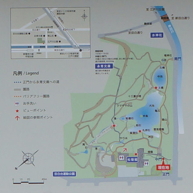 文京区、肥後細川庭園(新江戸川公園)の地図