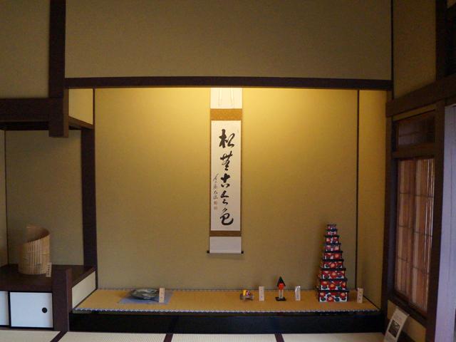 文京区、肥後細川庭園(新江戸川公園)の松聲閣(しょうせいかく)の茶室