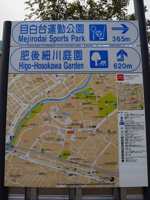 文京区、肥後細川庭園(新江戸川公園)の松聲閣(しょうせいかく)の地図