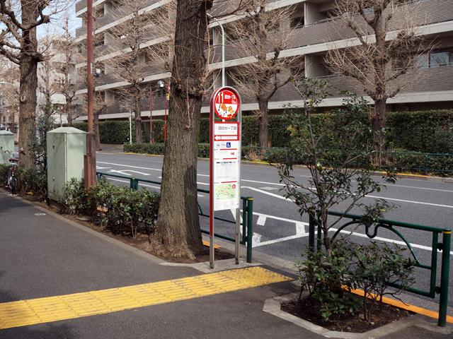 文京区、肥後細川庭園(新江戸川公園)の松聲閣(しょうせいかく)最寄りのバス停