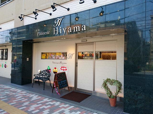 Patisserie Hiyama(パティスリー・ヒヤマ)