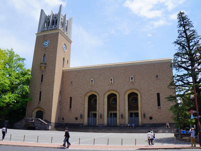 早稲田大学「大隈記念講堂」