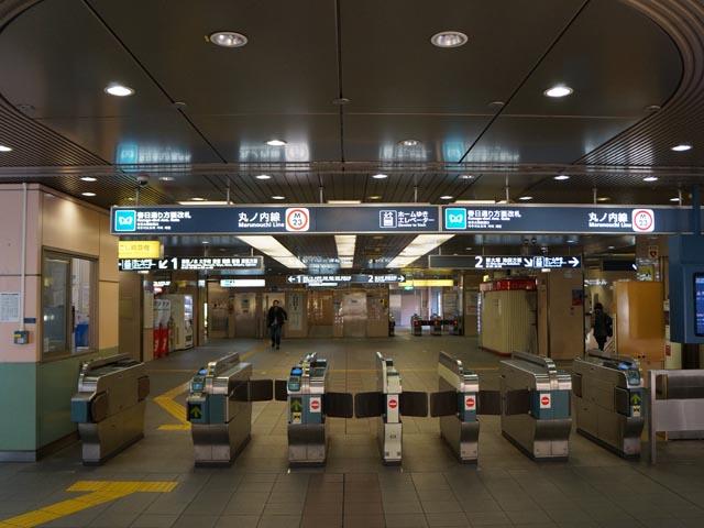 東京メトロ丸ノ内線・茗荷谷駅