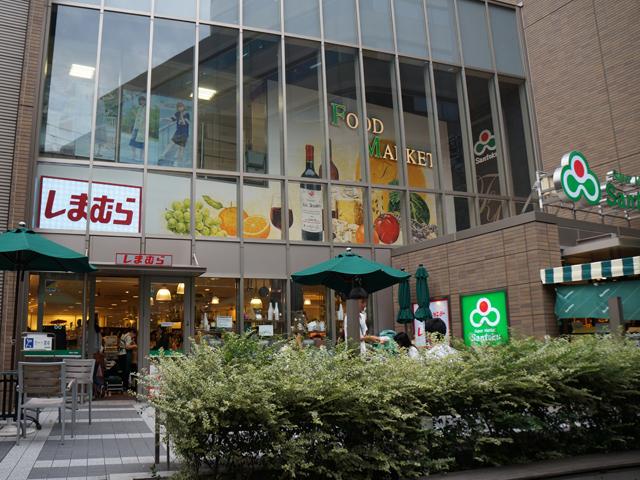 三徳茗荷谷駅前店