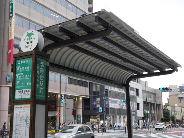 都営バス・茗荷谷駅