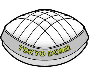 東京ドームのイラスト