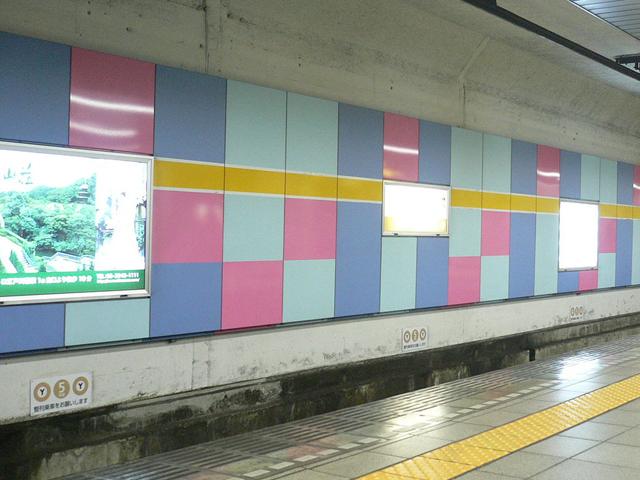 東京メトロ有楽町線「江戸川橋駅」