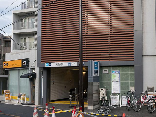 東京メトロ副都心線「雑司が谷駅」
