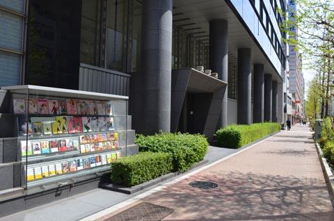 光文社、数々の文庫を発行したカッパブックスや過激なFLASHが有名