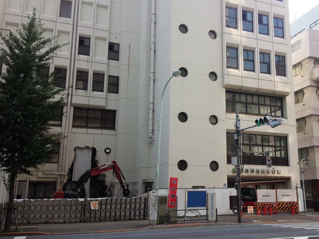 音羽通りの旧・文京福祉センターが解体開始