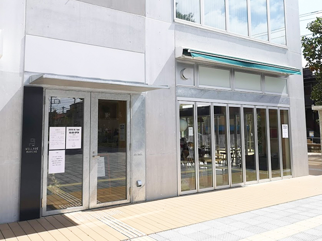 東京大学目白台インターナショナルビレッジ