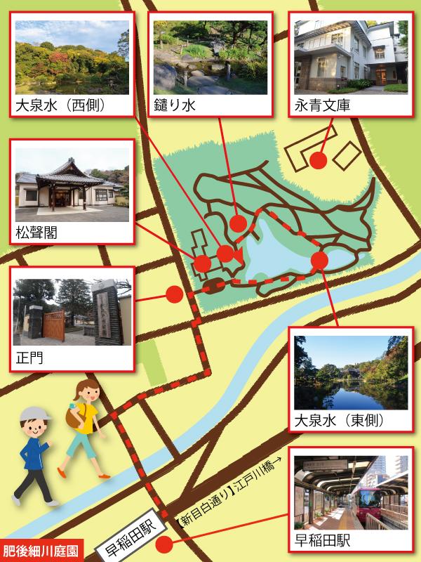 肥後細川庭園周辺の地図