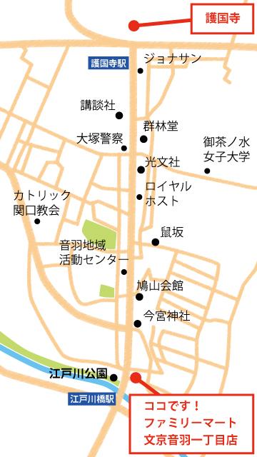 ファミリーマート文京音羽一丁目