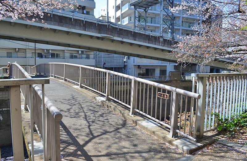 江戸川公園の一休橋