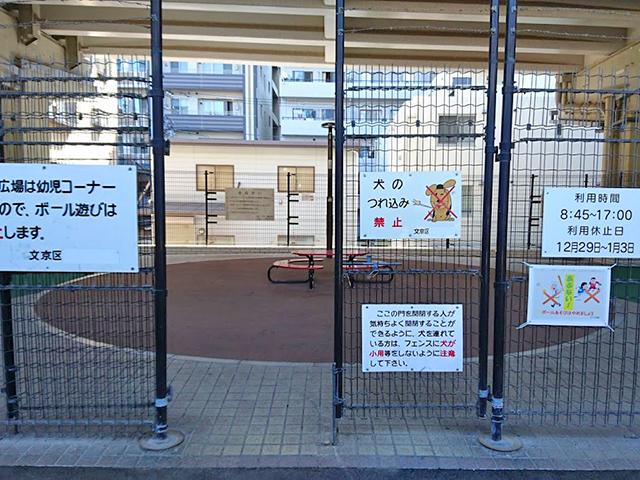 音羽パークロード600児童遊園ゾーン