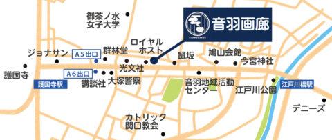 音羽画廊地図
