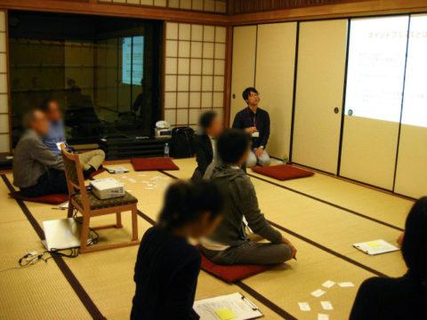 Mindful Ways Japan(マインドフル・ウェイズ・ジャパン)