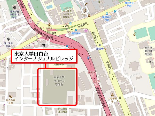 東京大学目白台インターナショナルビレッジの地図