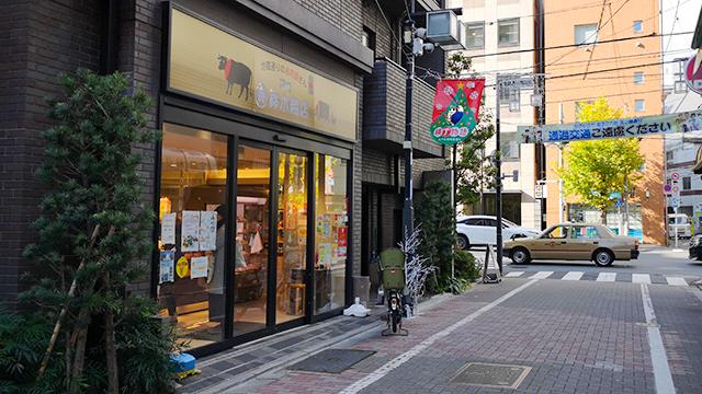 鈴木商店/バンドリ!聖地巡礼