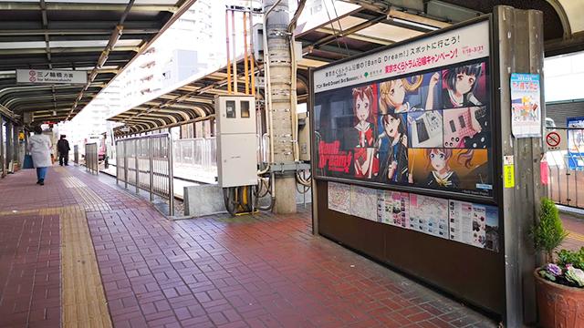 早稲田駅/バンドリ!聖地巡礼