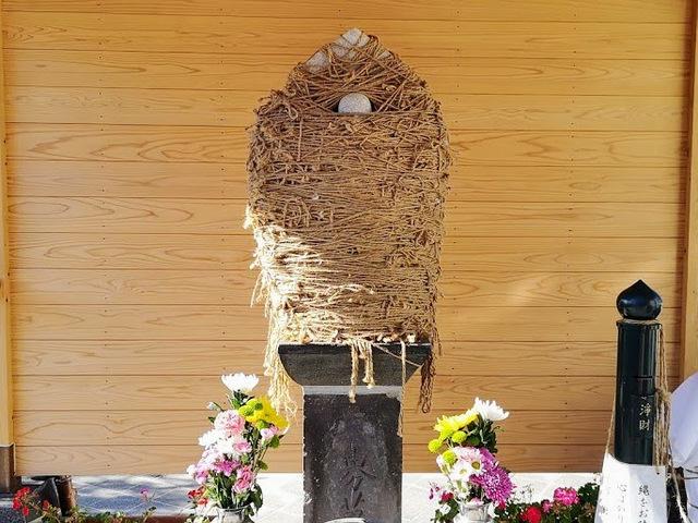 しらばれ地蔵(林泉寺)