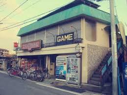 昭和後期のゲームセンター