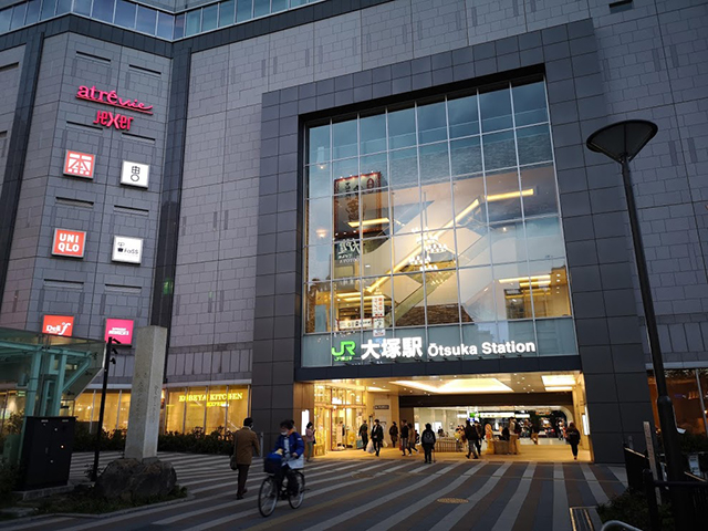 JR山手線大塚駅