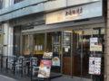 音羽通りでコーヒー飲むなら上島珈琲!出版関係者のオアシスです【分煙】