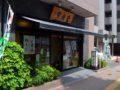 甲月堂、明治20年創業の老舗の和菓子屋の月光殿最中は音羽の名物です