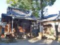 清土鬼子母神堂、雑司が谷七福神のひとつ吉祥天が祀られています